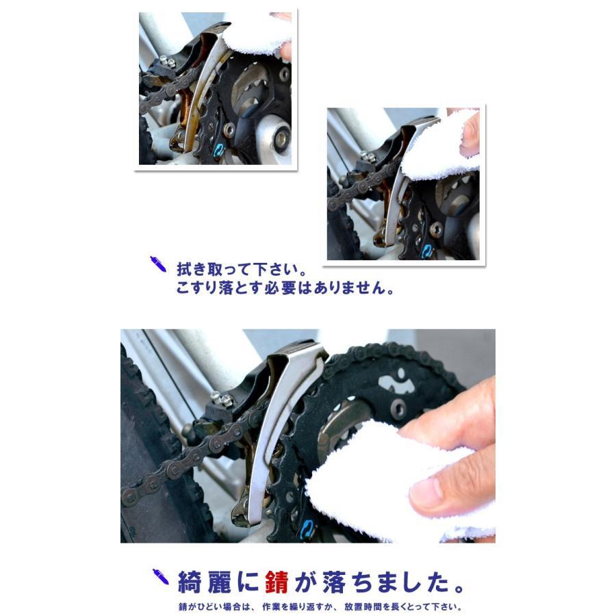 強力錆落とし剤サビ取り剤 コーテック VpCI-423  473ml|sabidome|04