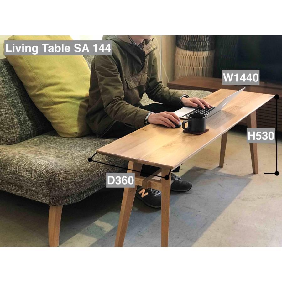 Living Table SA 幅144cm 選べる奥行2サイズ リビングテーブル ソファテーブル ナラ無垢材|sabisabi-web|08