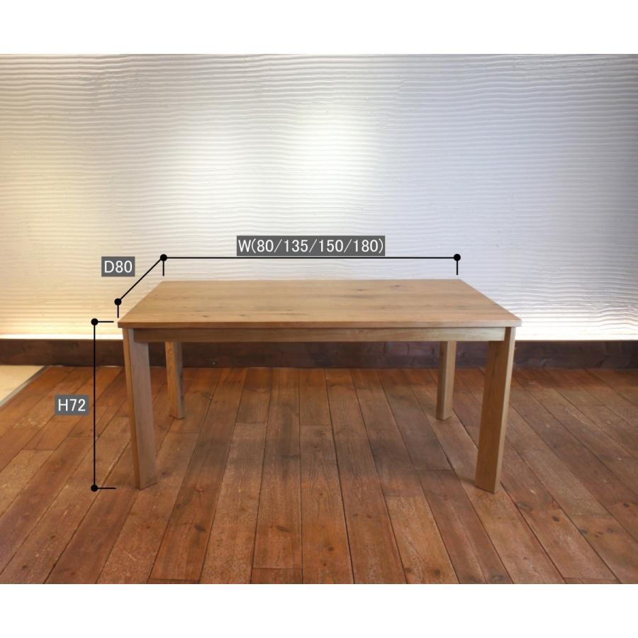 SQ Dining Table 150|sabisabi-web|05