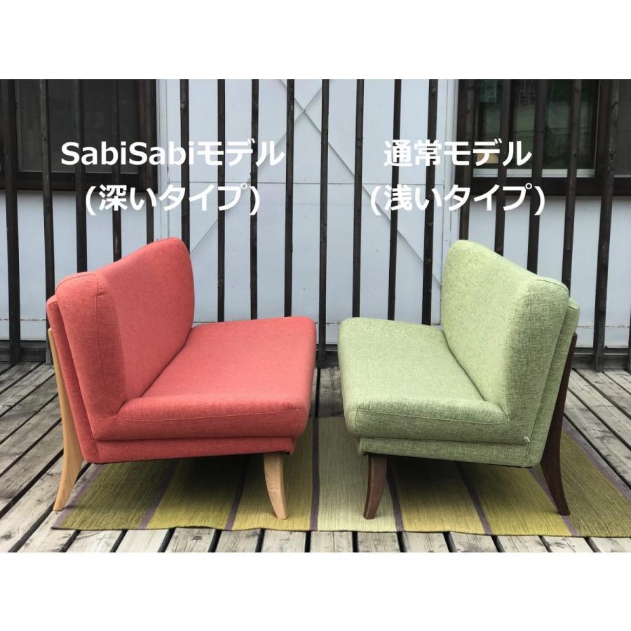 Capa Sofa 3人掛けソファ SabiSabiモデル 深いタイプ|sabisabi-web|15