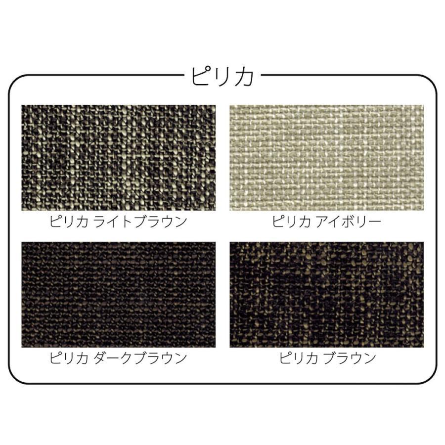 Capa Sofa 3人掛けソファ SabiSabiモデル 深いタイプ|sabisabi-web|16