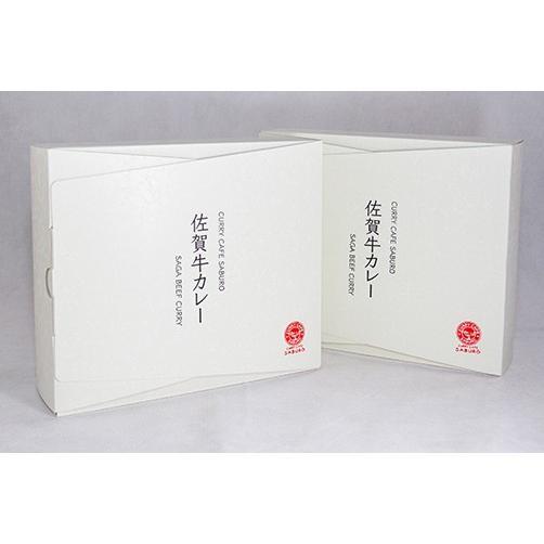 佐賀牛A5等級使用 高級レトルト 単品 saburoカレー   saburo36 05