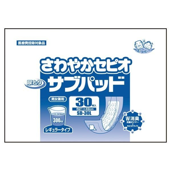 【超目玉枠】 (まとめ)近澤製紙所 袋 30枚入 SD-30L〔×5セット〕 サブパッドL 尿とりパッド さわやかセピオ-介護用品