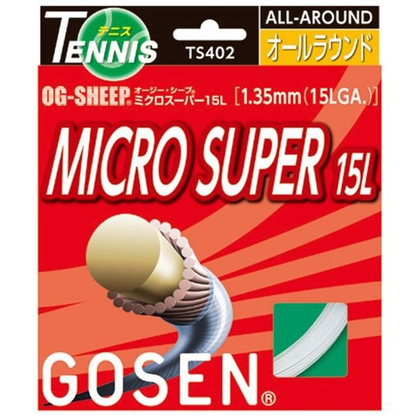印象のデザイン GOSEN(ゴーセン) オージー・シープ ミクロスーパー15L(20張入) TS402W20P, イマジネットで! 2dfcc66b