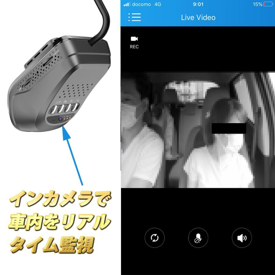 ドライブ レコーダー 浮気