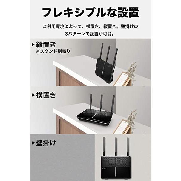 TP-Link Wi-Fi 無線LAN ルーター 11ac AC2600 1733 + 800 Mbps MU-MIMO IPv6 デュアルバンド|sachidokoro-dmk|06