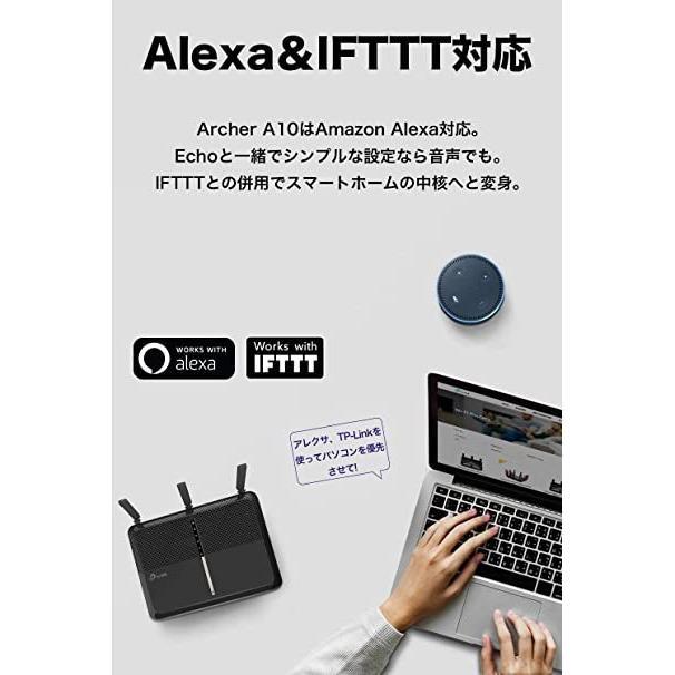 TP-Link Wi-Fi 無線LAN ルーター 11ac AC2600 1733 + 800 Mbps MU-MIMO IPv6 デュアルバンド|sachidokoro-dmk|07