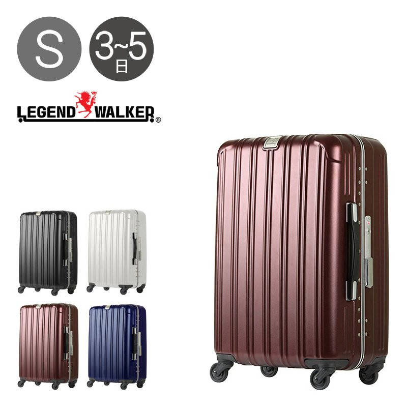 レジェンドウォーカー スーツケース|51L 55cm 4.0kg 6201-55|1年保証|ハード フレーム 静音 TSAロック搭載 [PO10]