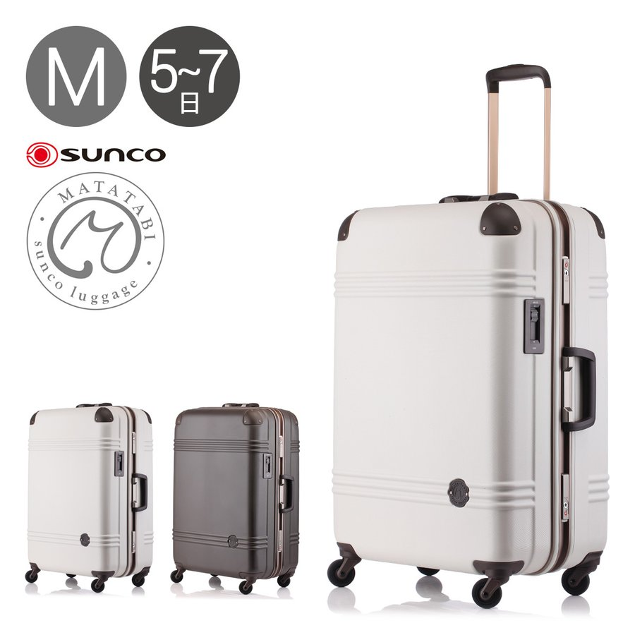 133bcdd36f サンコー SUNCO SUNCO スーツケース MATH-63 MATATABI 63cm MATATABI ...