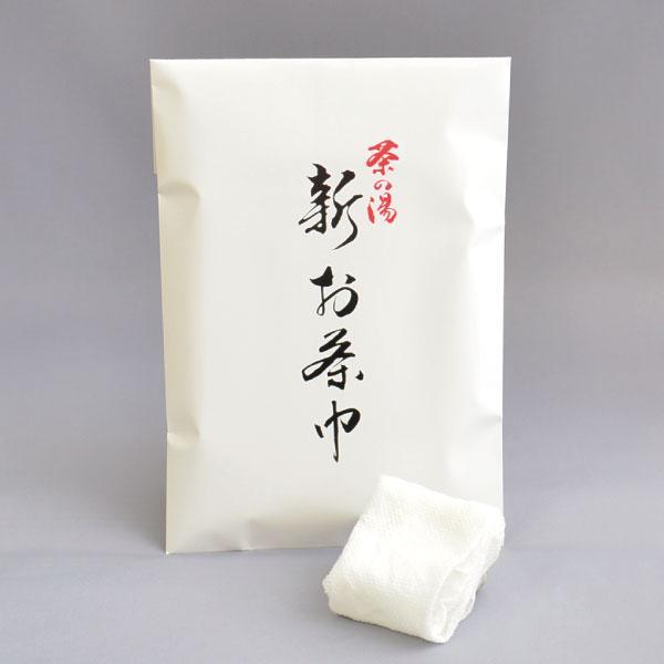 茶巾 茶道具 茶の湯 新お茶巾(点前用 紙茶巾)(10枚入)【2個までメール便対応】新型コロナ対策にお勧めの使い捨て紙茶巾【改良版】|sadogu-kikuchi