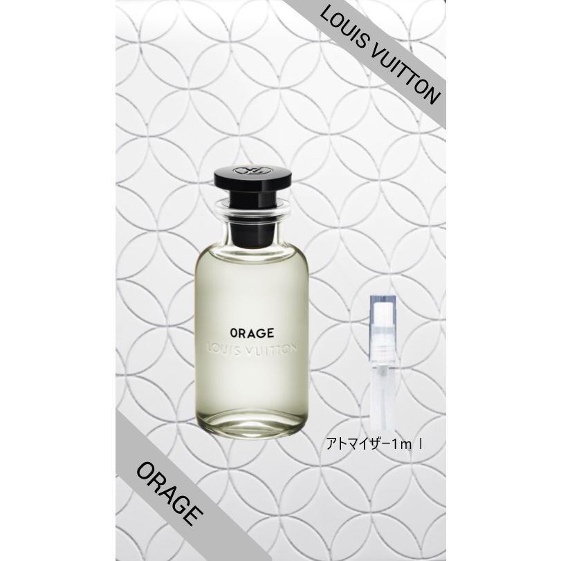 香水 お試し ルイヴィトン オラージュ|saes-store