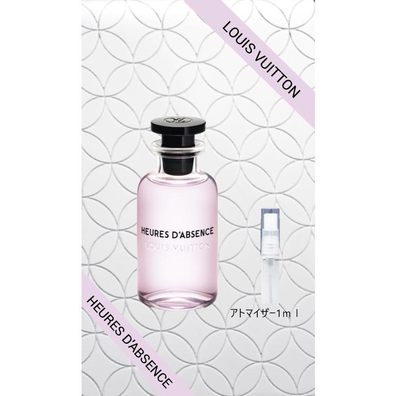 香水 お試し ルイヴィトン ウール・ダプサンス|saes-store