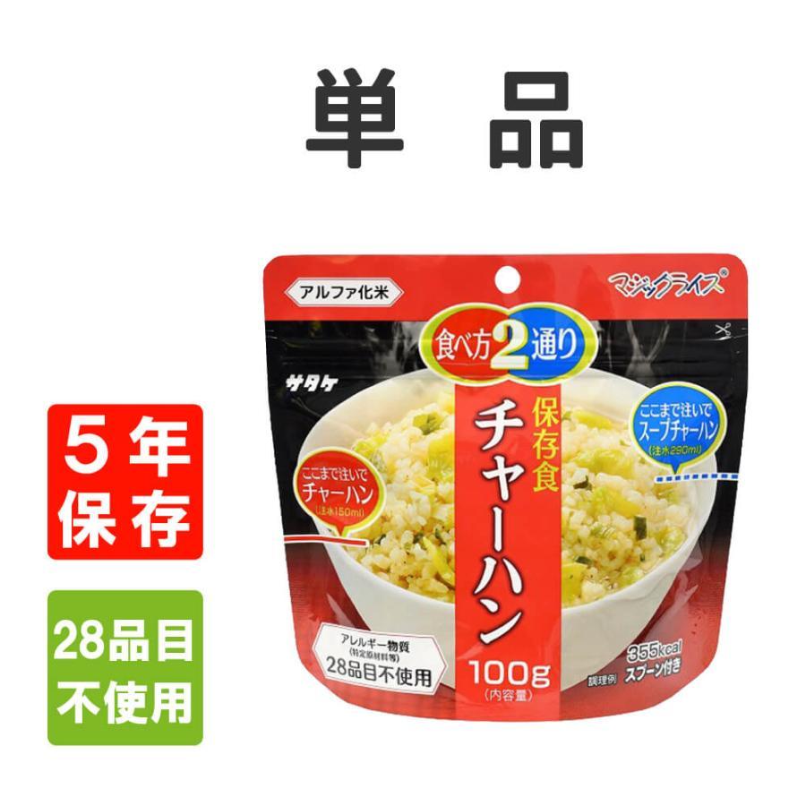 【空調風神服】「高視認性安全空調服ブルゾン KU91500」【空調風神服単品】MI