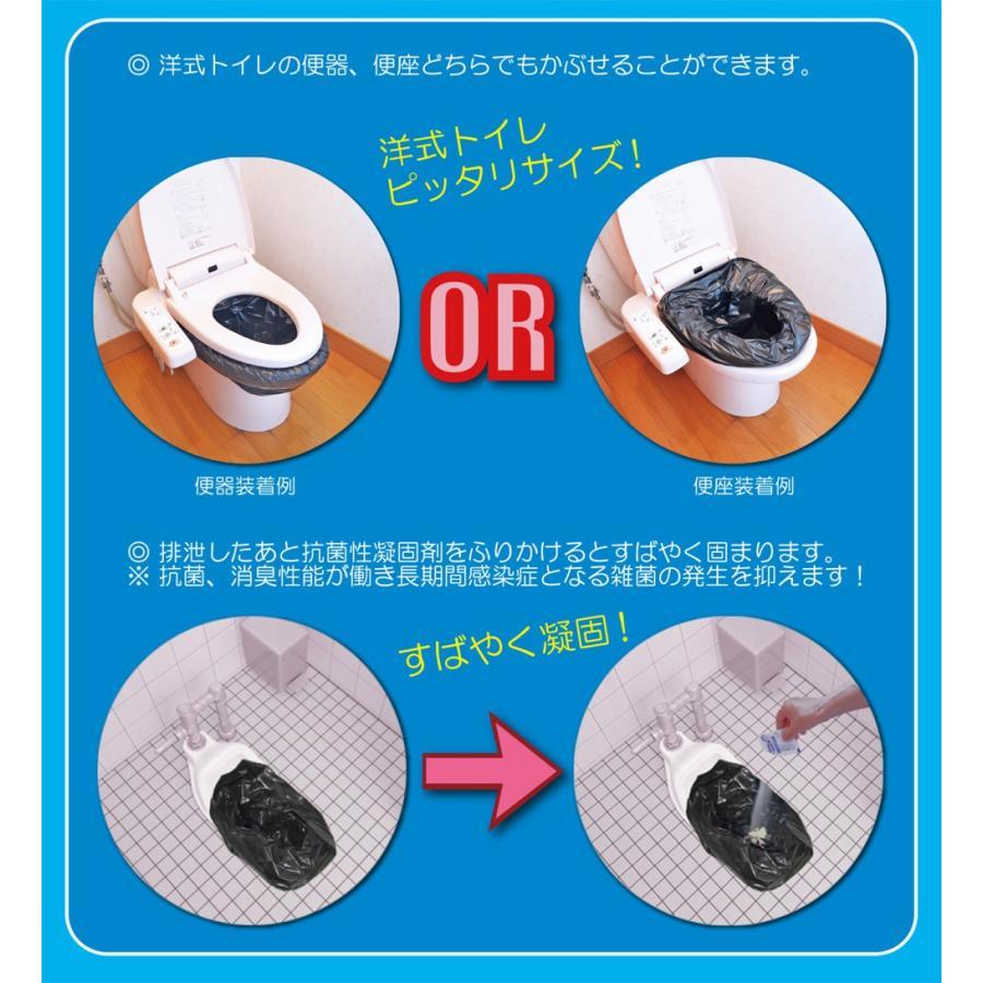 レモン&シュガー セーフティートイレ 10回セット+目隠しポンチョ+ティッシュ付 safety-toilet 06