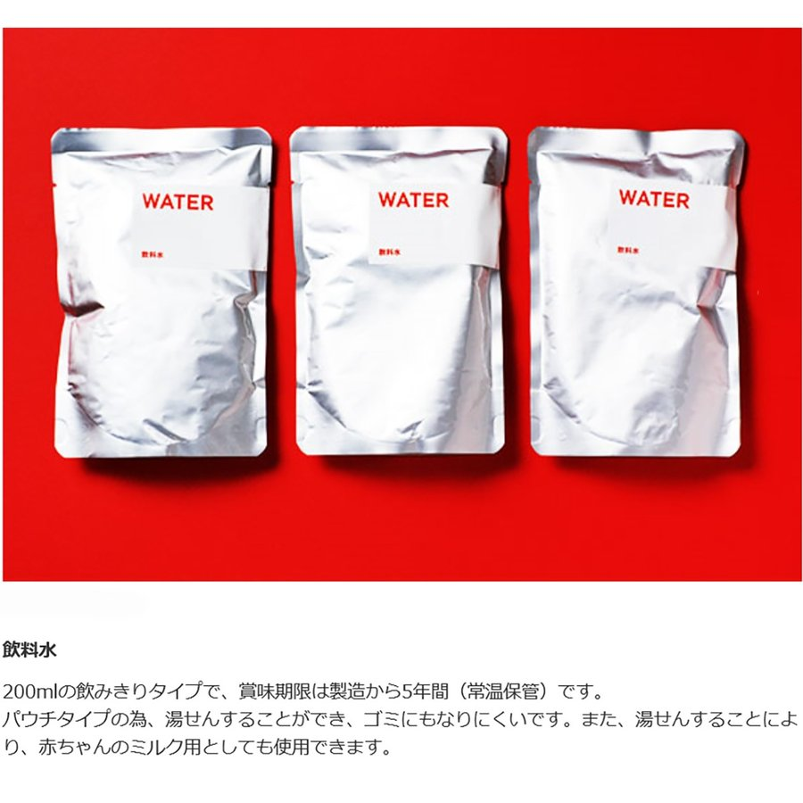 THE SECOND AID ザ・セカンド・エイド 生命を守る防災ボックス|safety-toilet|06