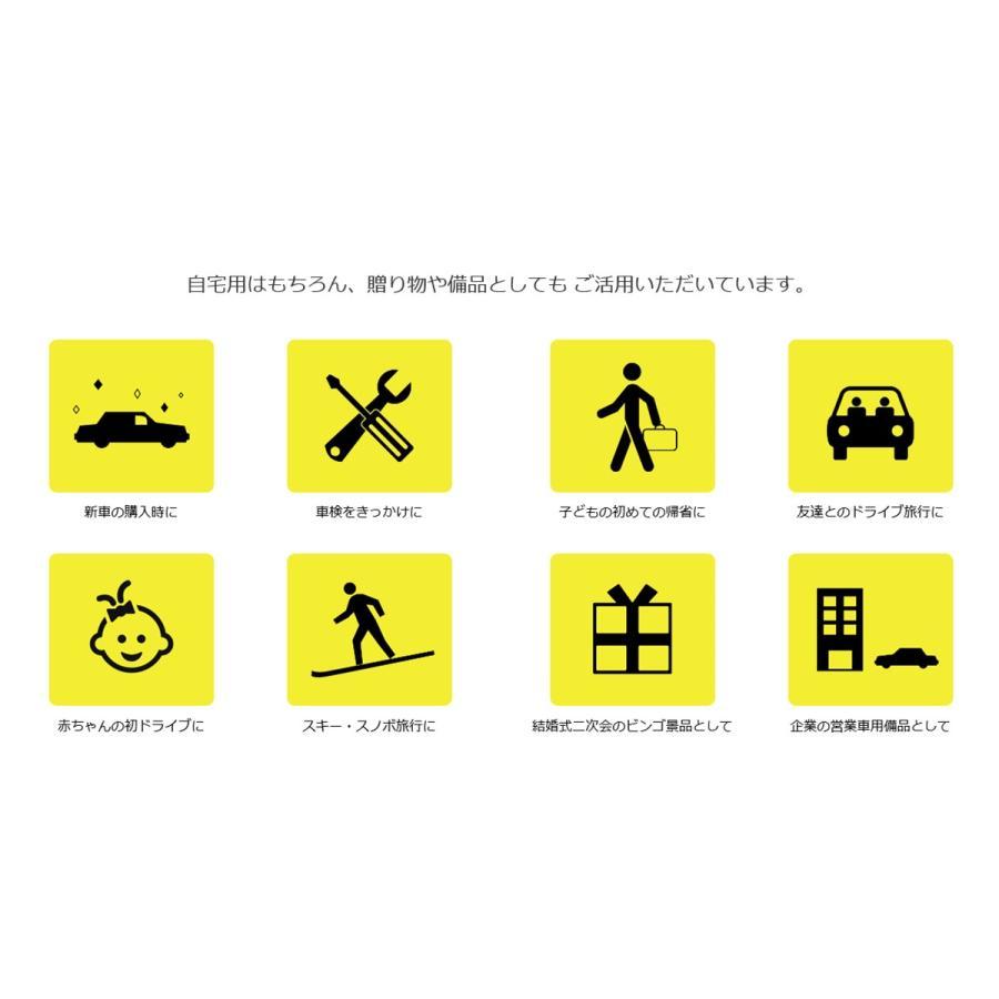 カーエマージェンシーボックス|safety-toilet|13