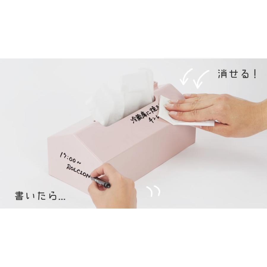 メモルティッシュケース メモ インテリア ティッシュボックス  safety-toilet 03