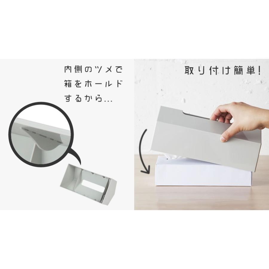 メモルティッシュケース メモ インテリア ティッシュボックス  safety-toilet 04