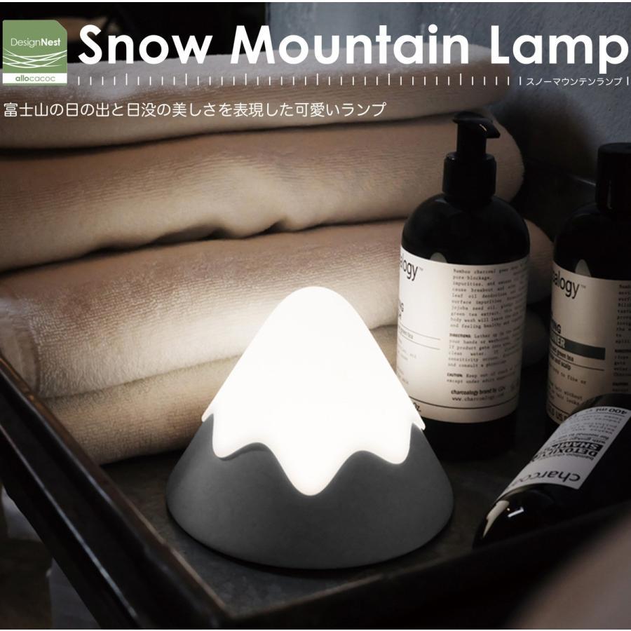 LED充電式ライト Snow Mountain Lamp スノーマウンテンランプ|safety-toilet