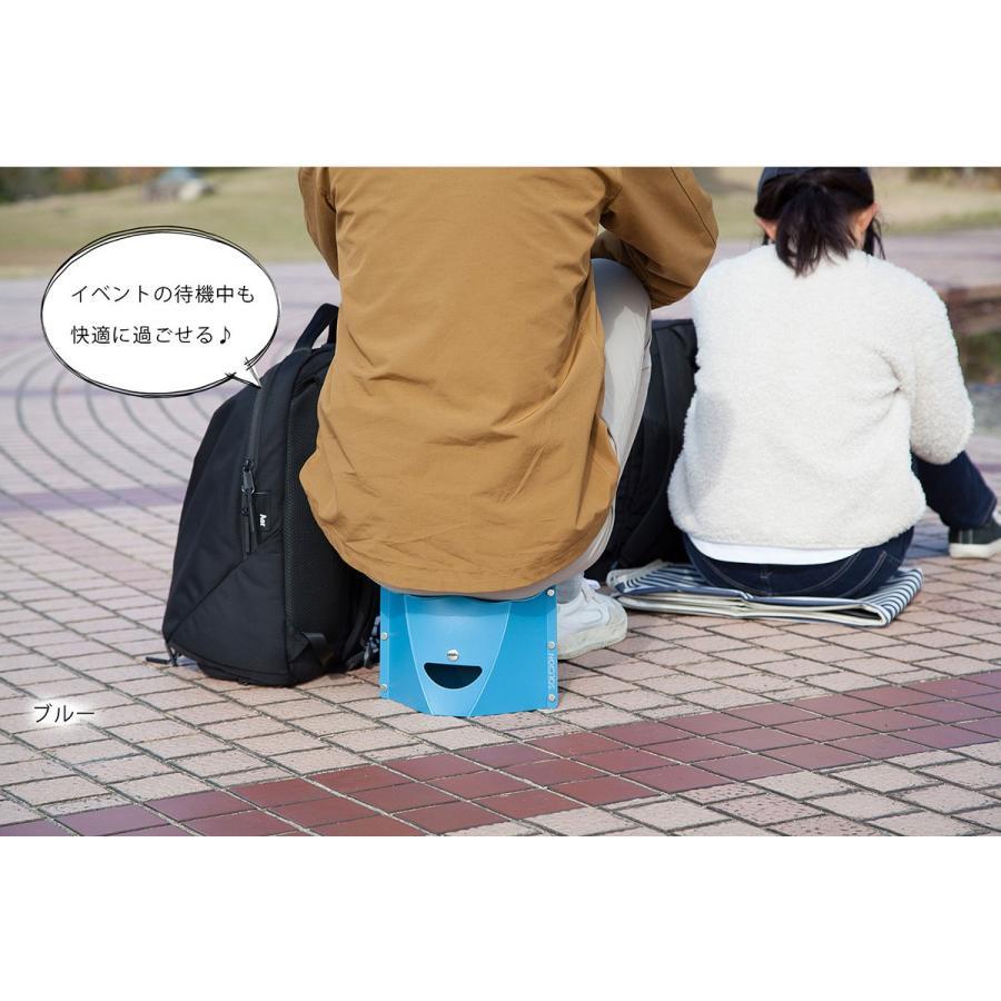折りたたみ椅子 簡単組み立て PATATTOμ パタットミュー ハイキング キャンプ  運動会 アウトドア 軽量 コンパクト|safety-toilet|12