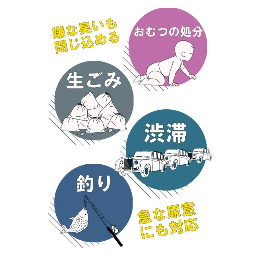 簡易トイレ 非常用トイレ SAFETY TOILET プチ 日本製 5回セット 10年保存 抗菌グレード 消臭 持ち運び袋付き 介護 備蓄 断水 防水パック 防災グッズ|safety-toilet|15