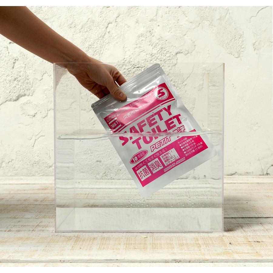 簡易トイレ 非常用トイレ SAFETY TOILET プチ 日本製 5回セット 10年保存 抗菌グレード 消臭 持ち運び袋付き 介護 備蓄 断水 防水パック 防災グッズ|safety-toilet|16