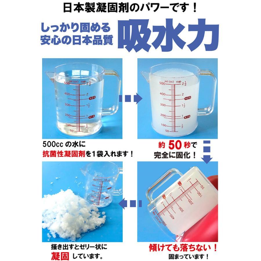 簡易トイレ 非常用トイレ SAFETY TOILET プチ 日本製 5回セット 10年保存 抗菌グレード 消臭 持ち運び袋付き 介護 備蓄 断水 防水パック 防災グッズ|safety-toilet|06
