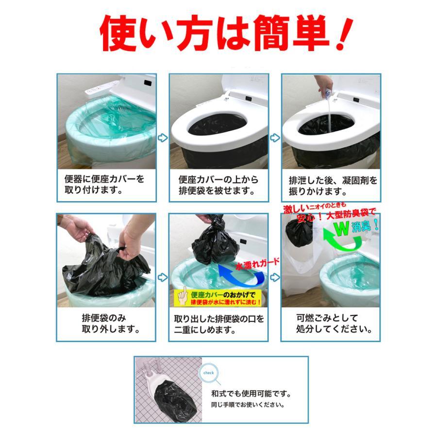 簡易トイレ 非常用トイレ 日本製  80回セット 15年保存 抗菌グレード 消臭 防臭袋付き 介護 備蓄 断水 日本製  防災グッズ|safety-toilet|15