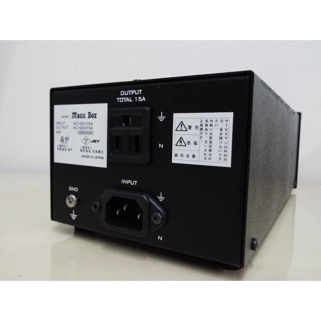 OTOYA MagicBox (オーディオ電源 音や マジックボックス) 音質改善アイテム sagamiaudio-co 02