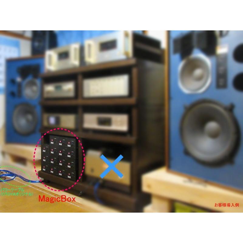 OTOYA MagicBox (オーディオ電源 音や マジックボックス) 音質改善アイテム sagamiaudio-co 04
