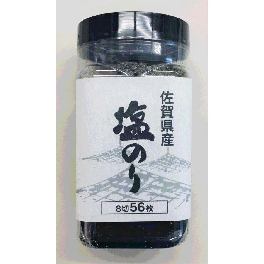 佐賀県産【塩のり】ごま油 8切56枚
