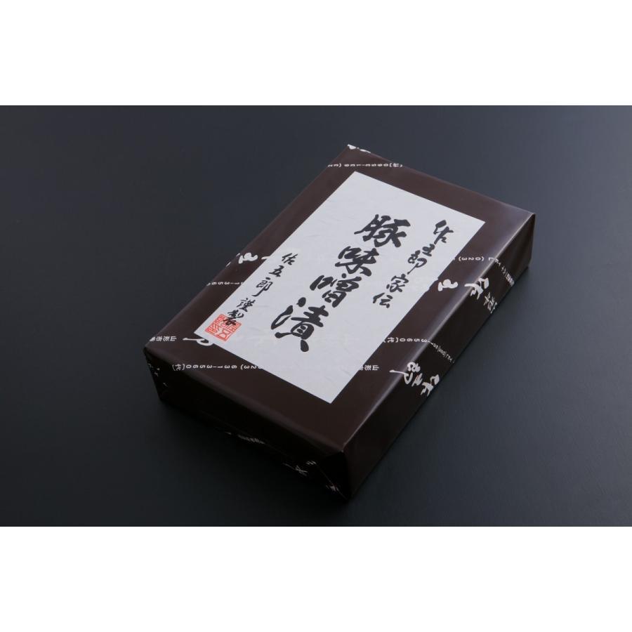 豚みそ漬 680g|sagoro