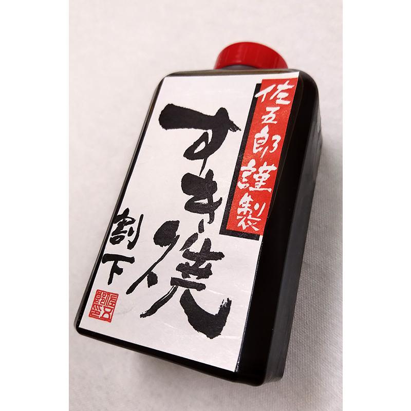 【期間限定】割下付 山形牛 もも肉・肩肉(すき焼き用)500g|sagoro|02