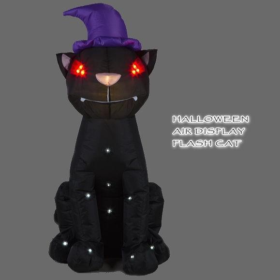 ハロウィン 光るエアーディスプレイ フラッシュキャット 120cm 1452 エアブロー エアブロウ 店舗 イベント ネコ 猫