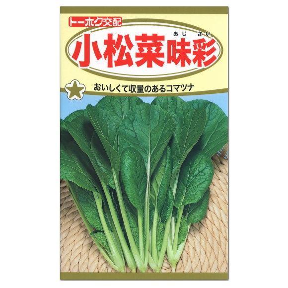 小松菜 プランター