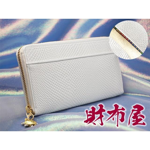 [七福財布]厄除け白蛇財布の王様