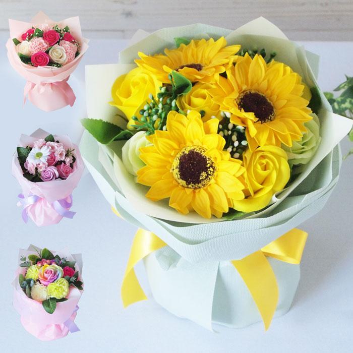 花束 ブーケ ソープフラワー 誕生日 プレゼント バースデー 花 造花 ギフト アレンジメント ひまわり 父の日 薔薇 日時指定OK saika