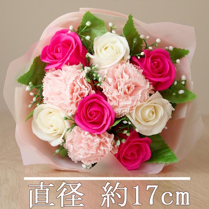 花束 ブーケ ソープフラワー 誕生日 プレゼント バースデー 花 造花 ギフト アレンジメント ひまわり 父の日 薔薇 日時指定OK saika 11