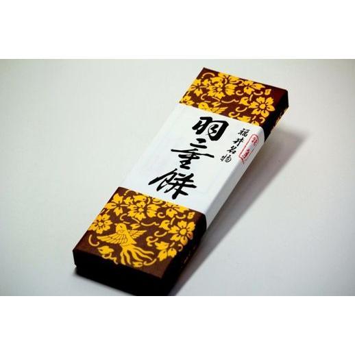 羽二重餅 6袋入り saikatou