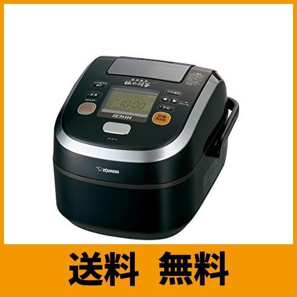 象印 炊飯器 圧力IH式 5.5合 南部鉄器極め羽釜 プライムブラック NP-WT10-BZ