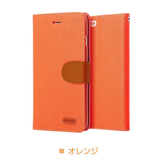 送料無料 スマホケース 手帳型 Xperia Z4 A4 Z5 Z5 Compact SO-03G SOV31 402SO SO-04G SO-01H SOV32 501SO SO-02H カード収納 スマホカバー ケース カバー|saitenchi|07