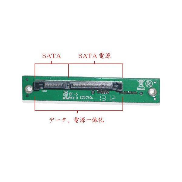 スリム SATA ドライブ →SATA、SATA 電源 変換アダプター|saj-directstore|03
