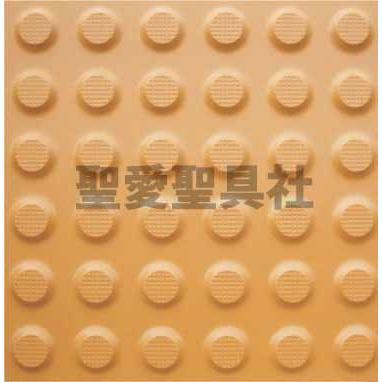 <15%セール中>磁器質点字ブロック 15mm ラインタイプ ポイントタイプ 点字タイル 室内・屋外用 視覚障害者誘導用線型ブロック  sajp 02