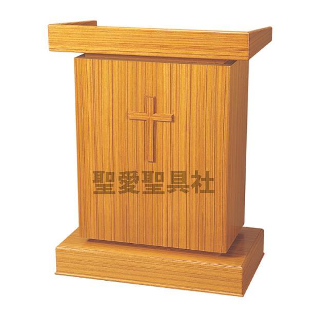 講壇 K-003 教会家具 教会用品 説教·講演·講義 説教台 講演台