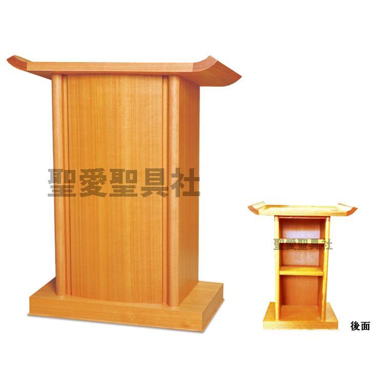講壇 K-208 教会家具 教会用品 説教·講演·講義 説教台 講演台