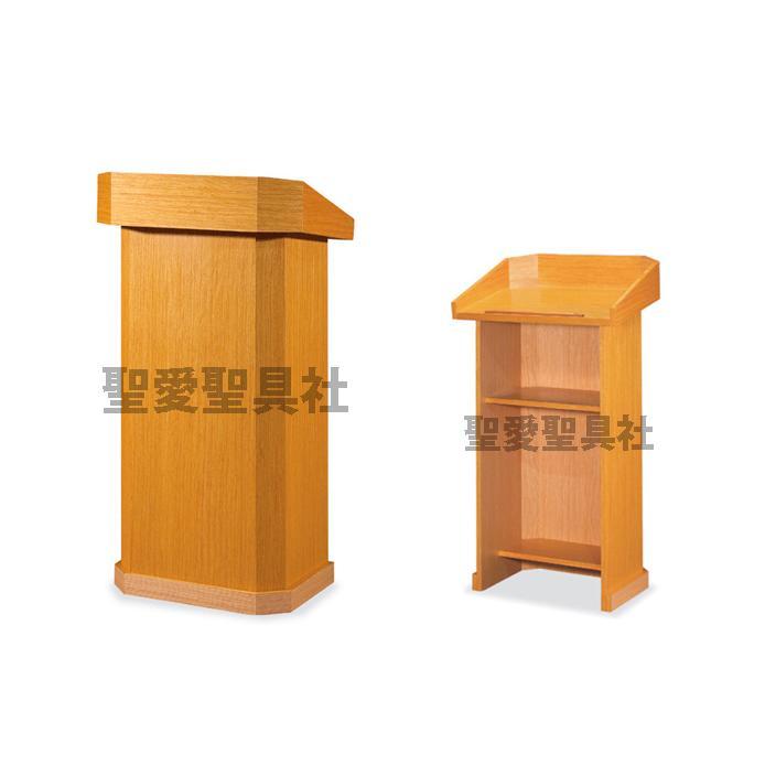 講壇 FP-03 教会家具 教会用品 説教·講演·講義 説教台 講演台