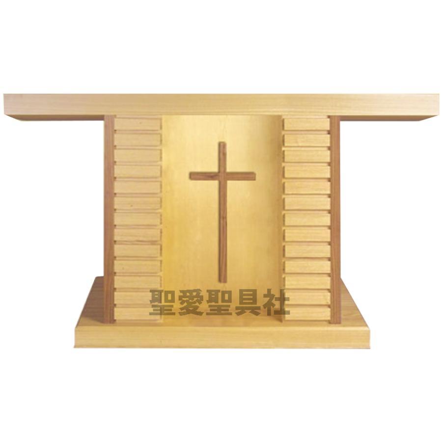 聖餐卓 S-902 聖卓 聖餐用品 教会家具 教会用品 教会用品 聖餐テーブル