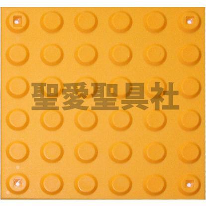 DB-31 点字ブロック  点状ブロック ポイントタイプ 点型タイプ 点字タイル 点字パネル ABS樹脂 視覚障害者誘導用点字ブロック【安全保安用品】 sajp