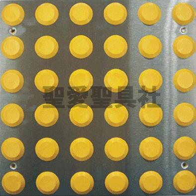 DB-51 点字ブロック 点状ブロック ポイントタイプ 点型タイプ 点型タイプ 点字タイル 点字パネル ステンレス+PVC 視覚障害者誘導用点字ブロック 安全保安用品|sajp
