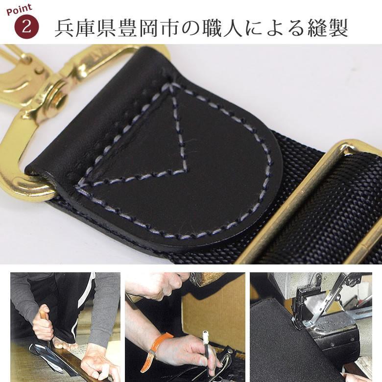ビジネスバッグ レディース ショルダーベルト ショルダーバッグ 単品 レディースバッグ 付け替え 太め 日本製 国産 ひのもと製 (ネコポス対応) sakaeshop 06